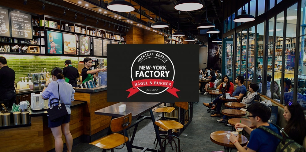 New York Factory, Une franchise de restauration rapide financée par le crowdlending